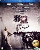 Sinister (2012) (Blu-ray) (Hong Kong Version)