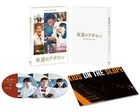 Kids on the Slope (Blu-ray) (Deluxe Edition) (Japan Version)
