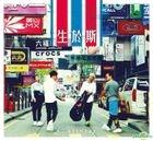 Here (CD + DVD)
