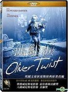 Oliver Twist (1948) (DVD) (Taiwan Version)