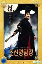 Detective K: Secret of Virtuous Widow (DVD) (2-Disc) (First Press Edition) (Korea Version)