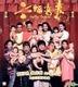 Hello Babies (2014) (VCD) (Hong Kong Version)