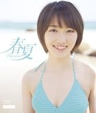 Haruka  [BLU-RAY](Japan Version)