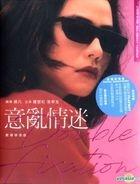 Double Fixation (1987) (Blu-ray) (Digitally Remastered) (Hong Kong Version)