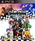 Kingdom Hearts HD 1.5 Remix (日本版)