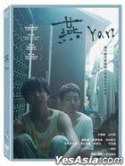 Yan (2020) (DVD) (Taiwan Version)