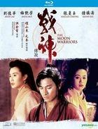 The Moon Warriors (1992) (Blu-ray) (Remastered Edition) (Hong Kong Version)
