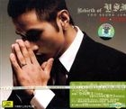 Rebirth Of YSJ (CD + DVD) (China Version)