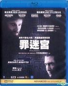 Prisoners (2013) (Blu-ray) (Hong Kong Version)