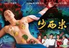 Sashimi Photobook + Original Soundtrack (OST)