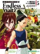 New Mobile Report Gundam W - Endless Waltz (Vol.5)