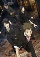 Senko no Night Raid (Blu-ray) (Vol.7) (Japan Version)