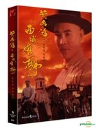 Once Upon a Time in China and America (Blu-ray) (Scanavo Full Slip Limited Edition) (Korea Version)