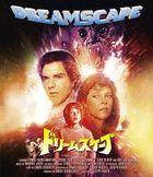 Dreamscape  (Blu-ray) (Japan Version)