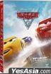 Cars 3 (2017) (DVD) (Hong Kong Version)