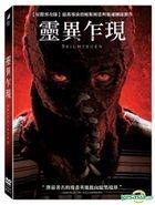 Brightburn (2019) (DVD) (Taiwan Version)