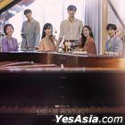 Do You Like Brahms? OST (2CD) (SBS TV Drama)
