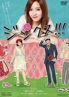 JINX!!! (DVD)(Japan Version)