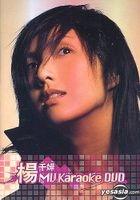 Miriam Yeung MV Karaoke (DVD)