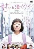 Amai Osake de Ugai (DVD) (Japan Version)