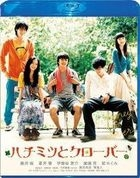 Honey and Clover (Blu-ray) (Special Edition) (English Subtitled) (Japan Version)