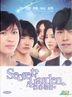 Secret Garden (DVD) (End) (Multi-audio) (English Subtitled) (SBS TV Drama) (Singapore Version)