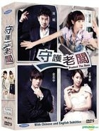 Protect The Boss (DVD) (English Subtitled) (End) (Multi-audio) (English Subtitled) (SBS TV Drama) (Singapore Version)