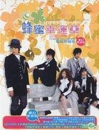 蜂蜜幸运草 电视原声带 (梦幻影音版) (CD+DVD)
