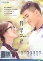 The Gathering (2014) (DVD) (Malaysia Version)