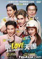 The Con-Heartist (2020) (DVD) (English Subtitled) (Hong Kong Version)