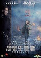 Survivor (2015) (DVD) (Hong Kong Version)