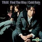 TRAX 5th Single - Cold Rain