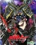 Mobile Suit Gundam Narrative (2018) (Blu-ray) (Taiwan Version)