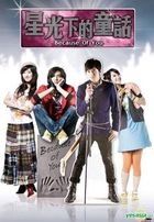 Because Of You (DVD) (End) (Taiwan Version)