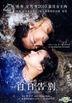 Zinnia Flower (2015) (DVD) (English Subtitled) (Hong Kong Version)