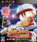 实况 Powerful 职业棒球 2014 (日本版)