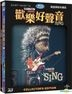 Sing (2016) (Blu-ray) (3D + 2D + OST) (Collector's Edition) (Steelbook) (Taiwan Version)