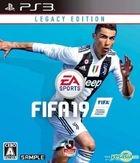 FIFA 19 (日本版)