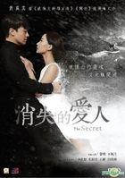 The Secret (2016) (DVD) (Hong Kong Version)