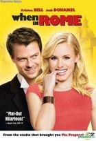 When In Rome (Blu-ray) (Hong Kong Version)