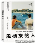 The Boys From Fengkuei (1983) (DVD) (Digitally Remastered) (Taiwan Version)