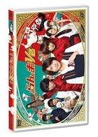 亂馬 1/2 (日劇電視版) (DVD) (日本版)