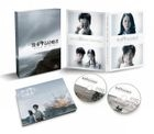 Before We Vanish (Blu-ray) (Special Edition) (Japan Version)