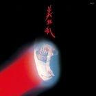 Bi Kyo Ran (First Press Limited Edition)(Japan Version)