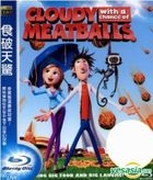 Cloudy With A Chance Of Meatballs (Blu-ray) (3D) (Taiwan Version)