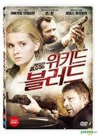Wicked Blood (DVD) (Korea Version)