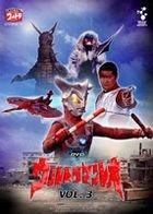 Ultraman Leo Vol.3 (Japan Version)