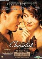 Chocolat (2000) (Blu-ray) (Panorama Version) (Hong Kong  Version)