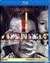 Tales from the Dark 1 (2013) (Blu-ray) (Hong Kong Version)
