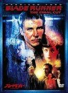 Blade Runner: The Final Cut  (DVD) (Japan Version)